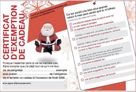 certificat_exemption_cadeau_noel